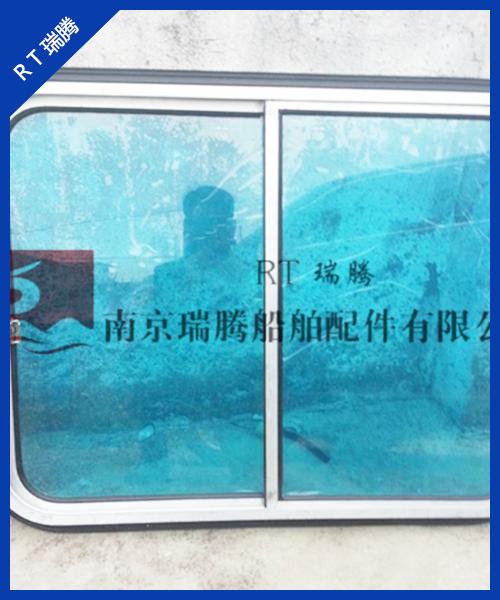 铝质双移窗